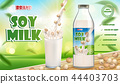 Soy milk bottle and glass with splash isolated on wooden table with bokeh. Soy milk products package 44403703