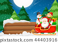 Santa claus with wooden banner 44403916