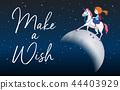 Make a wish scene 44403929