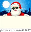 Santa holding plain paper concept 44403937