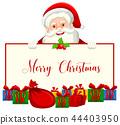 christmas background xmas 44403950
