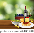 Meal with wine scene 44403988
