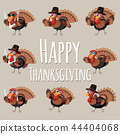 Fun Happy thanksgiving turkey 44404068