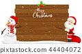 Merry christmas wood template 44404072