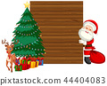 Wooden christmas frame concept 44404083