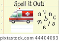 Spell it out ambulance 44404093