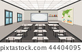 Interior of a classroom 44404095