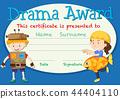 Drama award certificate concept 44404110