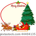 christmas background merry 44404135