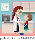 A boy checkup at hospital 44404159