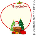 Santa christmas card template 44404195