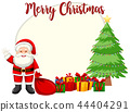 Merry Christmas card template 44404291
