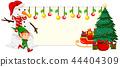 christmas festive banner 44404309