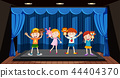 Children play hand puppet on stage 44404370