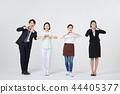 직업인,동료,남자,여자,한국인 44405377