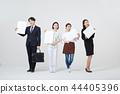 직업인,동료,남자,여자,한국인 44405396
