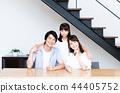年輕的家庭 44405752