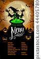 Halloween Menu Template 44405780