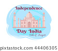 Independence Day India Poster Vector Illustration 44406305