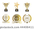 prize, star, trophy 44406411