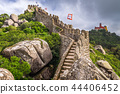 Sintra, Portugal Castles 44406452