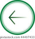 arrow right sign 44407433