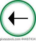arrow right sign 44407434