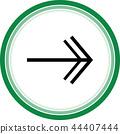 arrow sign 44407444