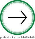 arrow right sign 44407446