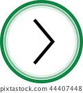 arrow right sign 44407448