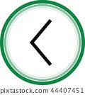 arrow right sign 44407451