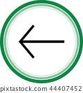 arrow right sign 44407452
