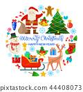 Colorful Christmas card 44408073