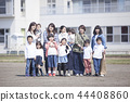 Mother and children 44408860