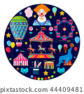 circus, amusement, funfair 44409481