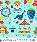 pattern with circus and amusement elements 44409483