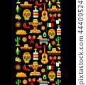 pattern with traditional Mexican attributes 44409524