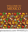pattern with traditional Mexican attributes 44409525