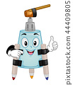 Mascot Stem Science Art Bot Illustration 44409805