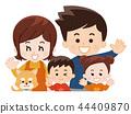 父母和狗与朋友和狗 44409870