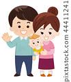 젊은 부부와 아기 44411241