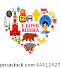 Russian attributes in shape of heart 44412427