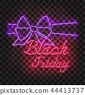 sign, marketing, black 44413737