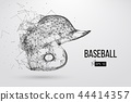 Silhouette of a baseball helmet. Vector illustration 44414357