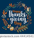 thanksgiving, autumn, leaf 44414541
