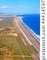 Coast 44414597