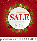 Christmas Wreath Sale 44415014