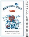 """2019年新年贺卡""""野猪家族摇滚乐队""""新年快乐与英语补充 44415257"""