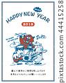 """2019年新年贺卡""""野猪家族摇滚乐队""""新年快乐与日语注释 44415258"""