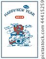 """2019年新年贺卡""""野猪家族摇滚乐队""""新年快乐手写字母空间免费 44415259"""